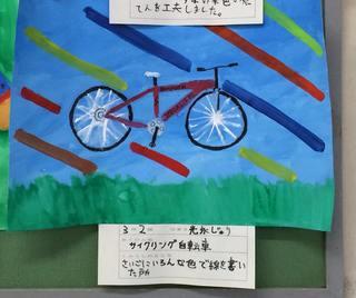 JJのバイク.jpg